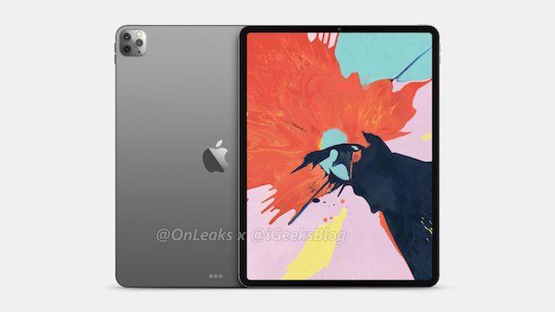 「iPhone12」シリーズ、全モデルが同じ筐体デザインを採用か?
