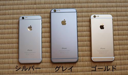 「iPhone6 plus 64GB」