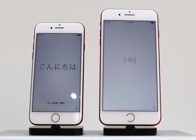 Appleの発表イベント9月12日に決定!iPhone8の発売日と予約開始日はこうなる!?