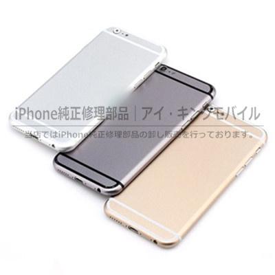 アイ・キングモバイルiPhone6モック