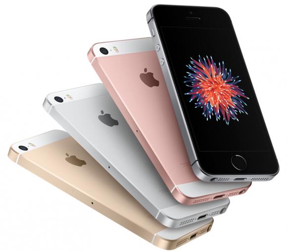 次期「iPhone8」試作機を隠すためのステルスケースが明らかに!