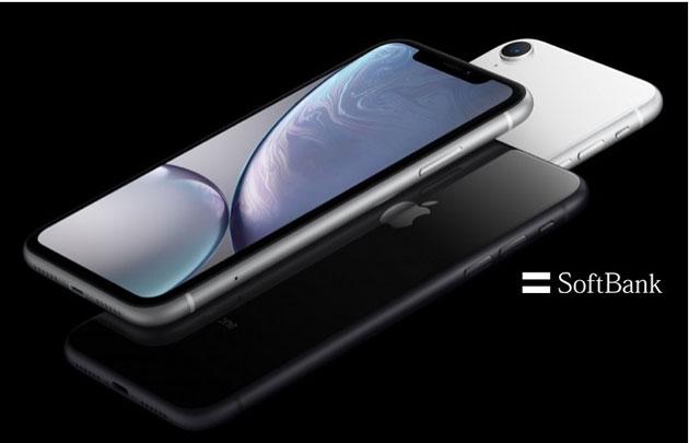 新型 iPhoneXRの色選び!人気カラーはどれになる?