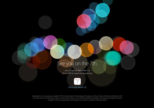 iPhone7のスペックやデザインまとめ【更新中!】