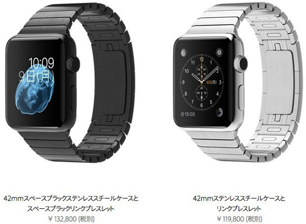 apple-watch42mmblack-white.jpg