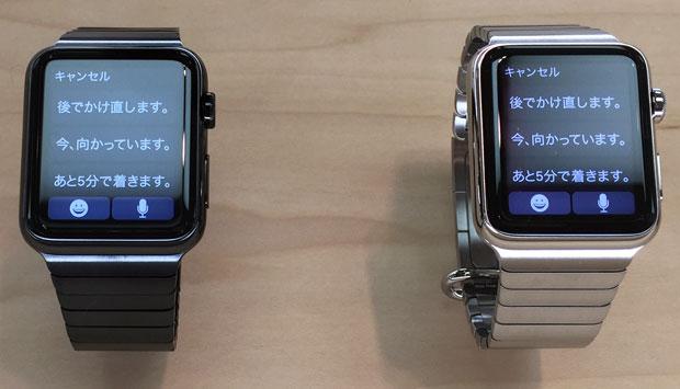 apple-watch42mmblack-white2.jpg