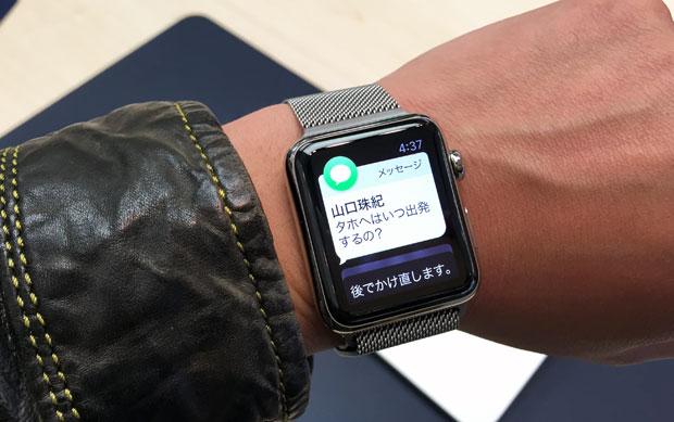 apple-watch42mmblack14.jpg