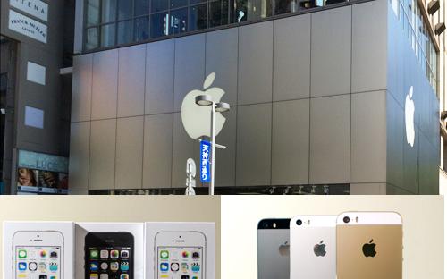 iPhone5sのゴールド 予約の進行状況と入荷・在庫の最新情報 10/7版