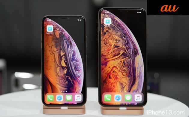 新型 iPhoneXRの価格 auでの月々の支払額