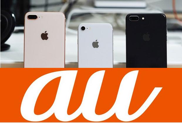 11月3日発売日の「iPhoneX」の読み方は「iPhone エックス」?「iPhone テン」?
