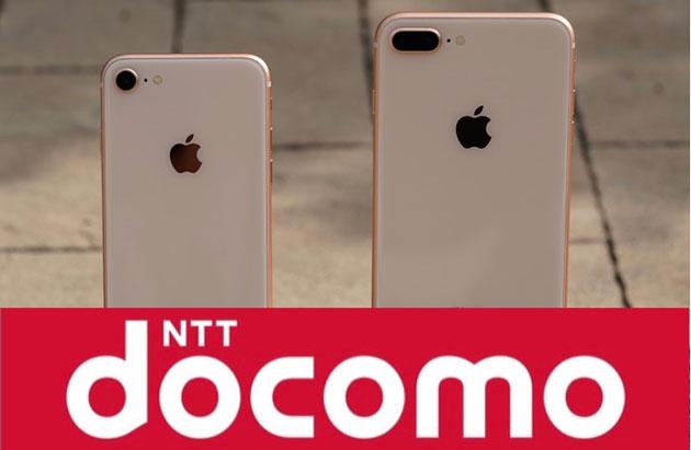 【ドコモ×iPhone8/Plus】値段と支払い価格イメージ!月々の料金はどうなる?