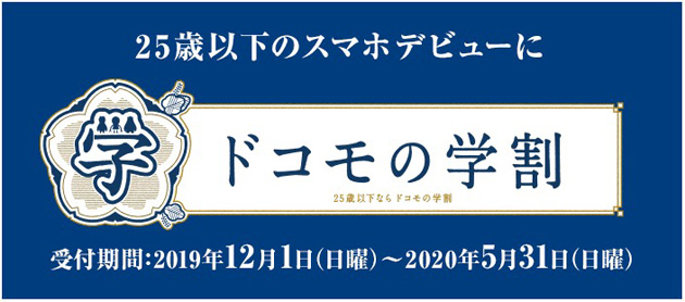 dcmgakuwari2020.jpg