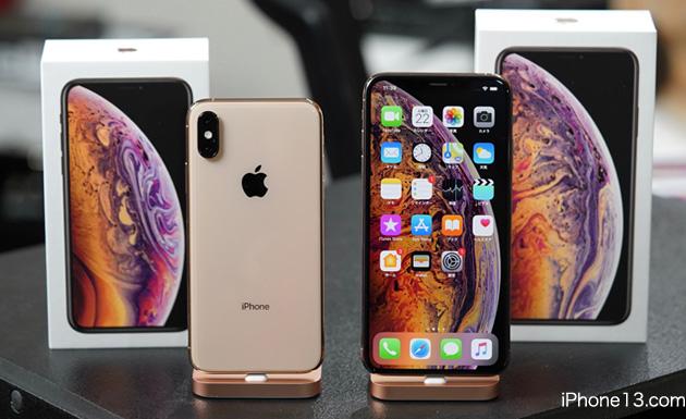 ドコモ iPhoneXS/XS Maxの価格と月々の支払額