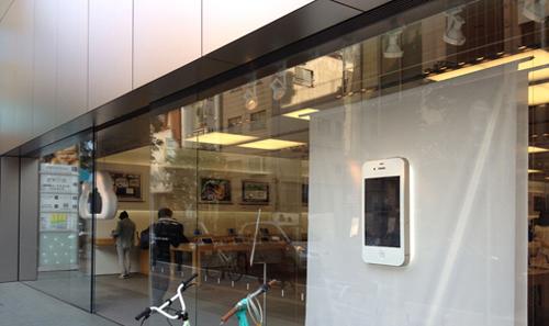 iphone4shakata