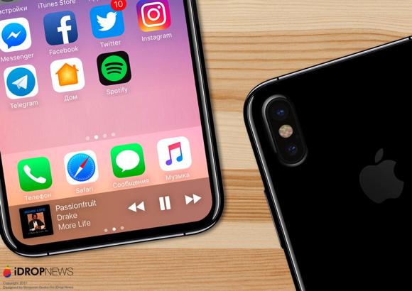 次期iPhone8は想像以上にコンパクト?サイズはiPhone7より少し大きい程度に