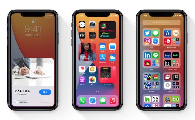 iPhone13はノッチの幅が小さくスッキリとする?iPhone12は11と同じ可能性大