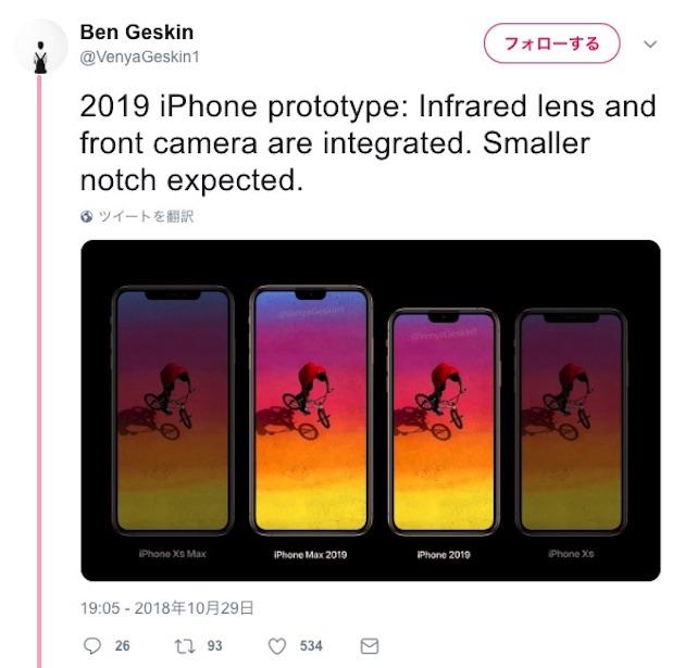 iPhone11_notch2.jpg