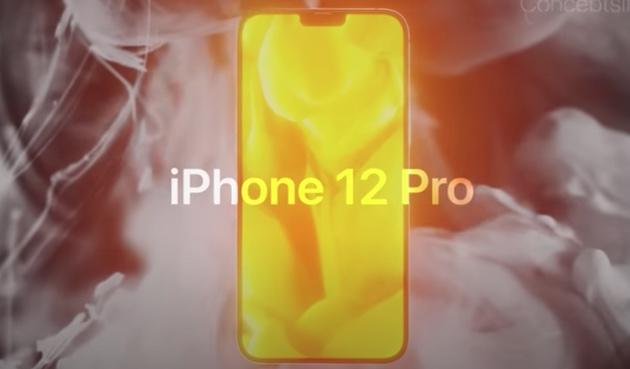 iPhone12向けOLEDパネルをLGが大幅増の2,000万枚受注か?iPad用液晶パネルも緊急増産