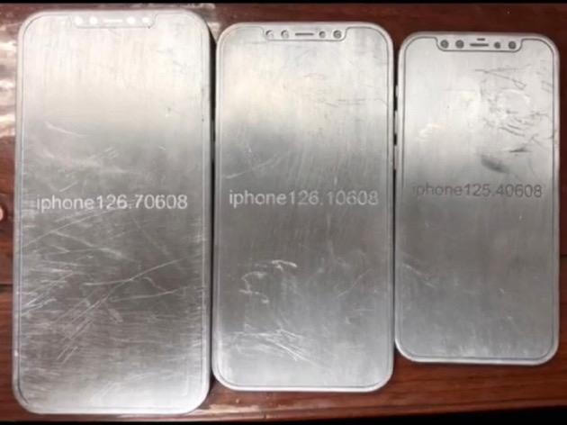 iPhone12シリーズへのOLED供給はSamsungとLGの2社で決まりか?BOEは来年に期待
