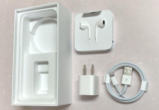 iPhone12シリーズは3サイズ4モデル5G対応でOLEDでイヤホンと電源アダプタはなしと日経が報道