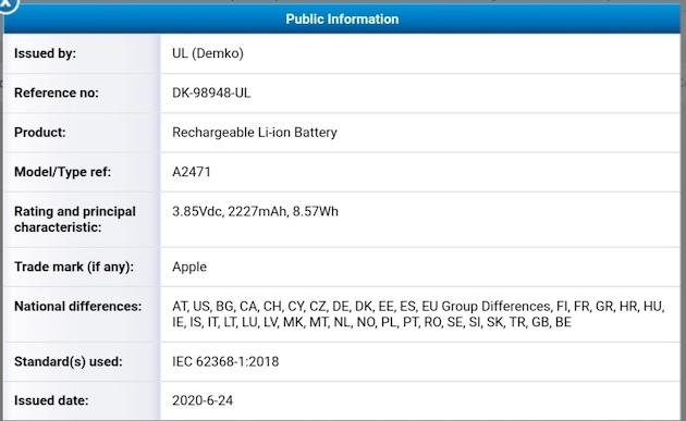 iPhone12_20200715_2.jpeg