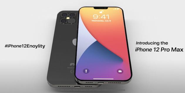 iPhone12_20200721_9.jpg