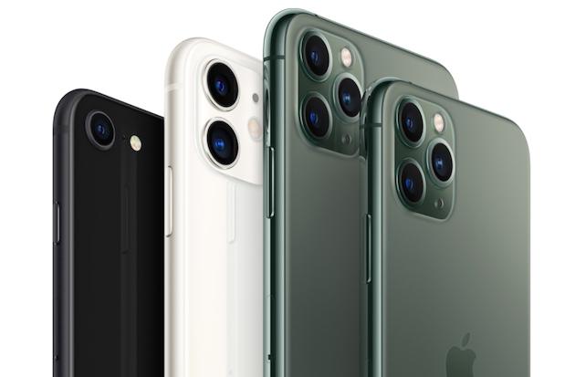 iPhone12_20200819_1.jpg