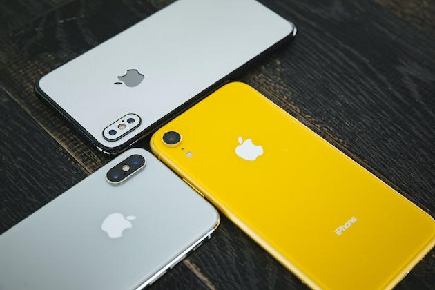 iPhone12_20200914_6.jpg