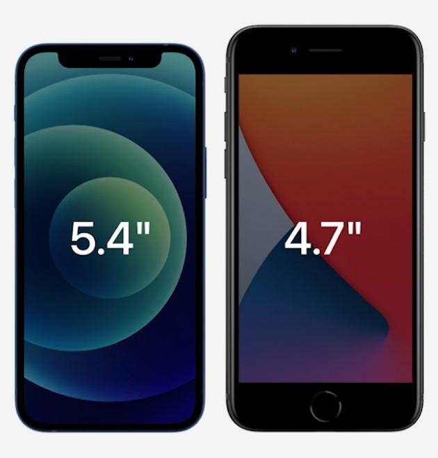 iPhone12 miniとiPhone SE(第2世代)のどちらを選ぶ?スペックや価格から最適解を探る