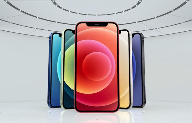 iPhone12/iPhone12 ProがAppleと各キャリアで本日発売!どのキャリアの端末価格が一番安い?
