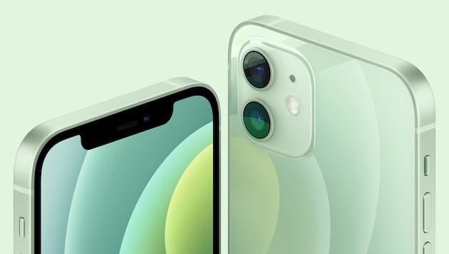 「ソフトバンク」がiPhone12 miniとiPhone12 Pro Maxの予約受付を11月6日午後10時から開始!