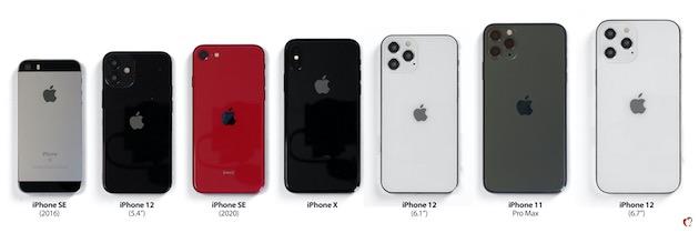 iPhone12_202020711_2.jpg