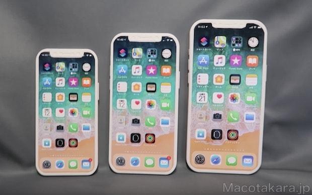 iPhone12_mock1-min.jpg