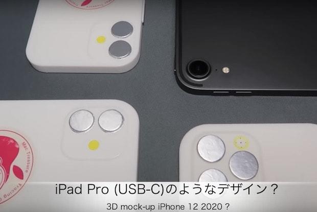 iPhone12_mock2-min.jpg