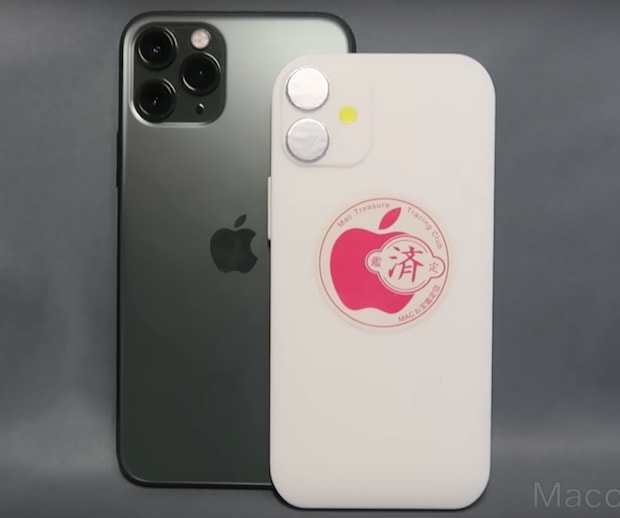 iPhone12_mock4-min.jpg
