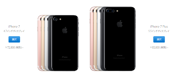 iPhone7-7Plus.png