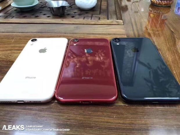 iPhone9_leaks09072.jpg