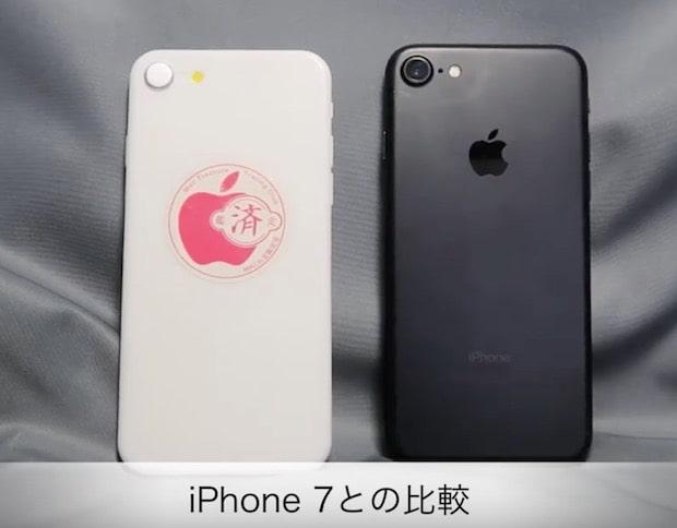 iPhone9a2-min.jpg