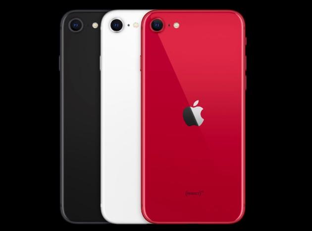au /ドコモ/ソフトバンクの新型iPhone SE予約開始は4月20日発売日4月27日 から