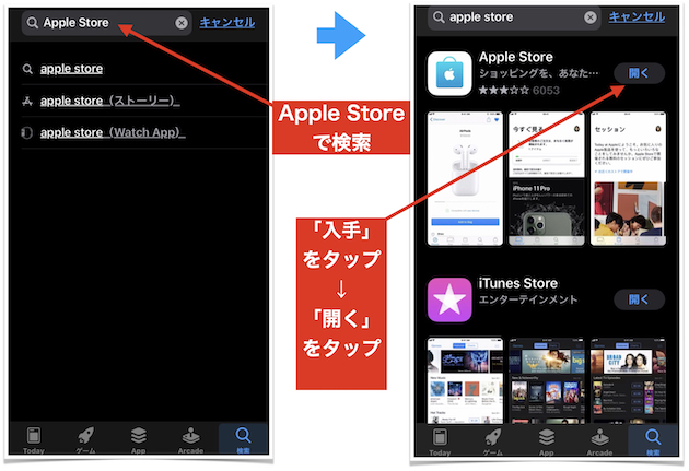 iPhoneSE2020_SIMfree_buyNO1.jpeg