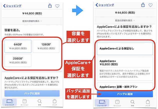 iPhoneSE2020_SIMfree_buyNO4.jpeg