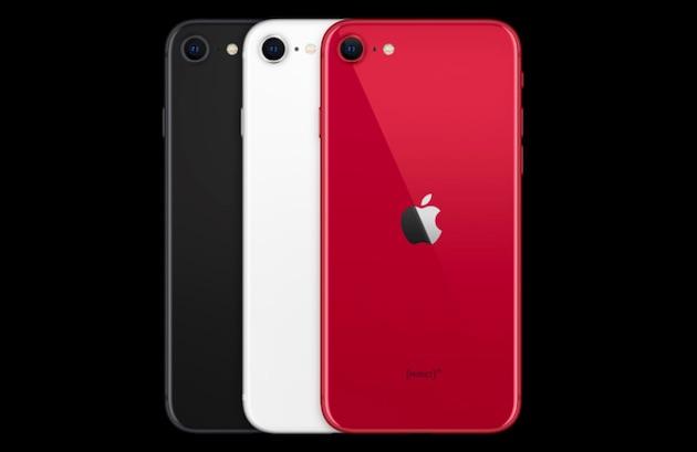 iPhoneSE2020_SIMfree_buytop.jpg