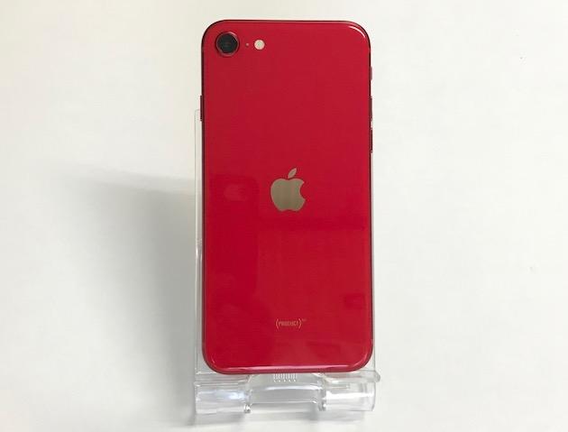 iPhoneSE2020revue1_10.jpeg