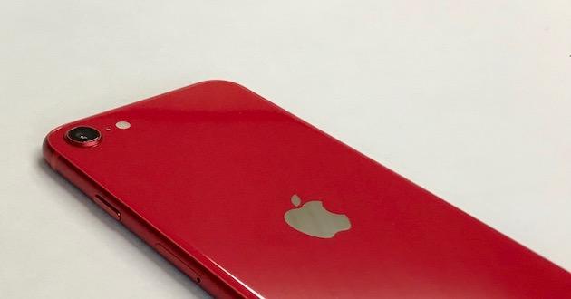iPhoneSE2020revue1_11.jpeg