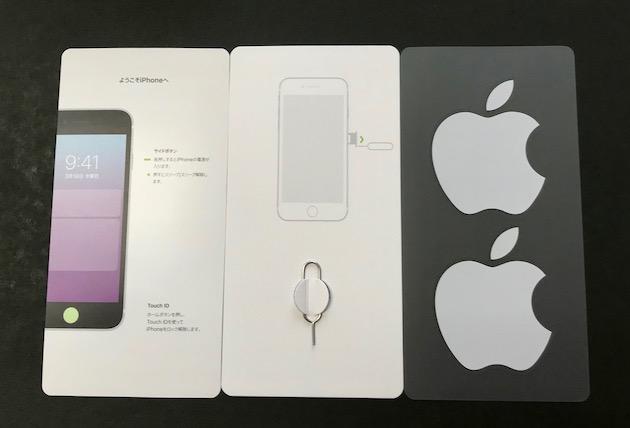 iPhoneSE2020revue1_4.jpeg