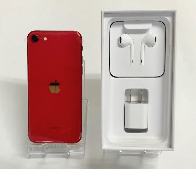 iPhoneSE2020revue1_5.jpeg