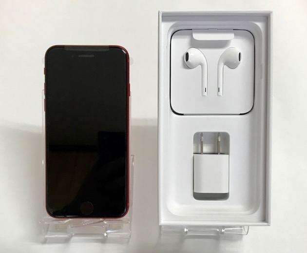 iPhoneSE2020revue1_6.jpeg