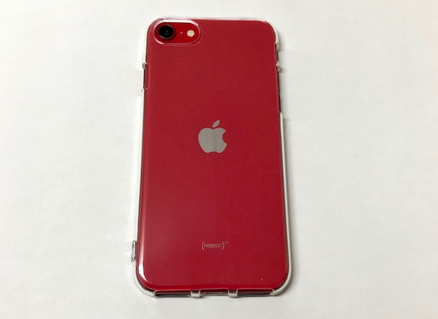 iPhoneSE2020revue2_4.jpeg