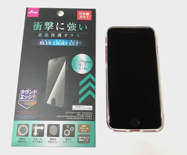 iPhoneSE2020revue2_5.jpeg