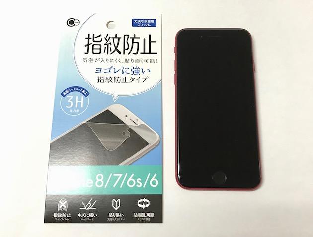 iPhoneSE2020revue2_7.jpeg
