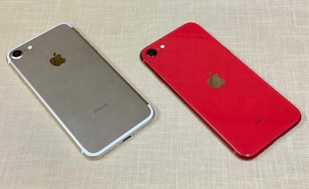 iPhoneSE2020revue3_0.jpeg
